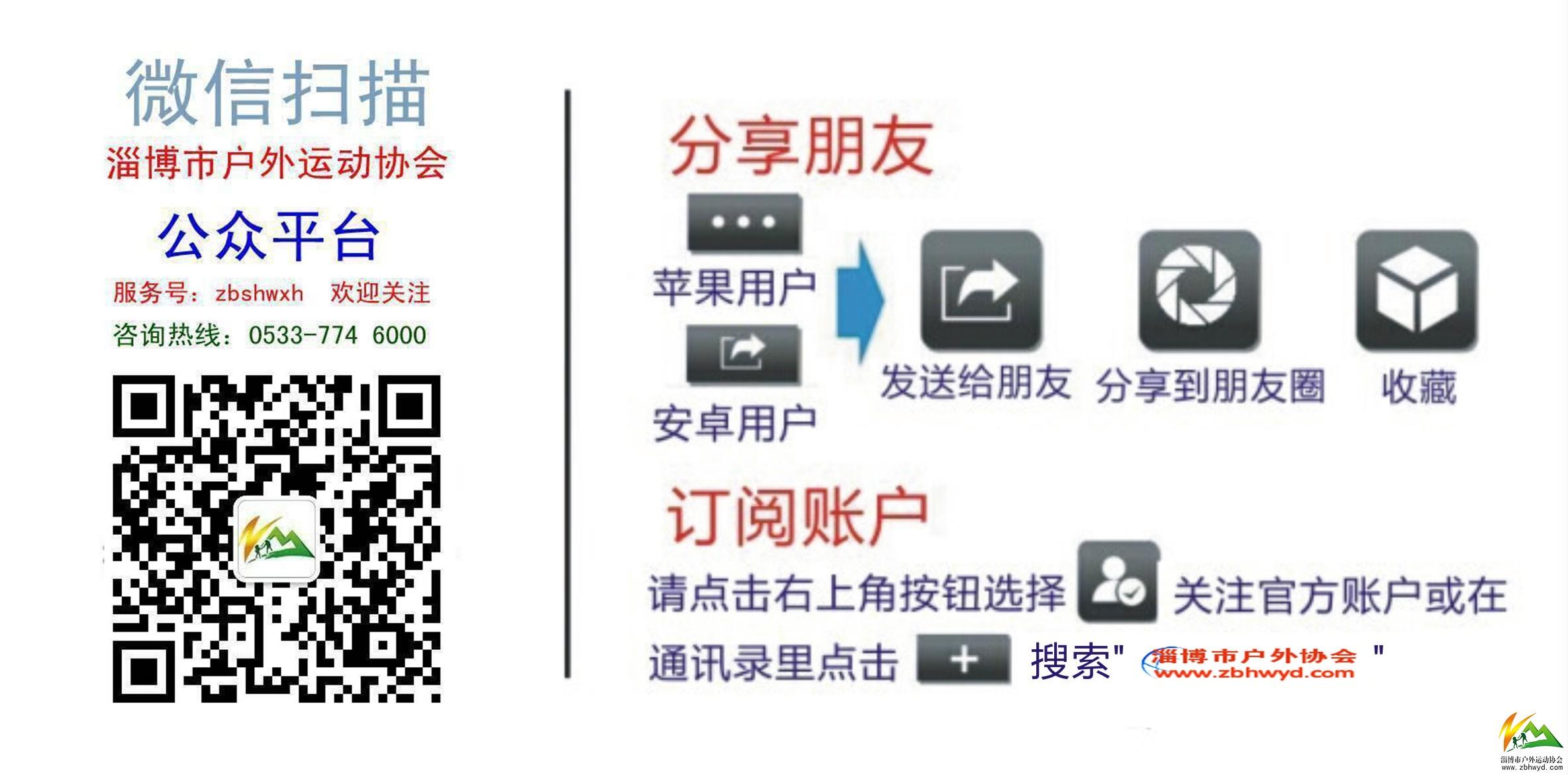微信平台1.jpg