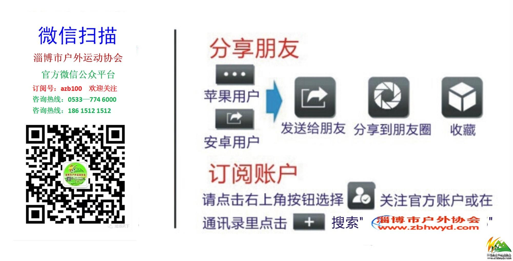 二维码3.jpg