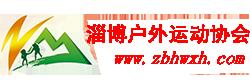 协会logo (1).png