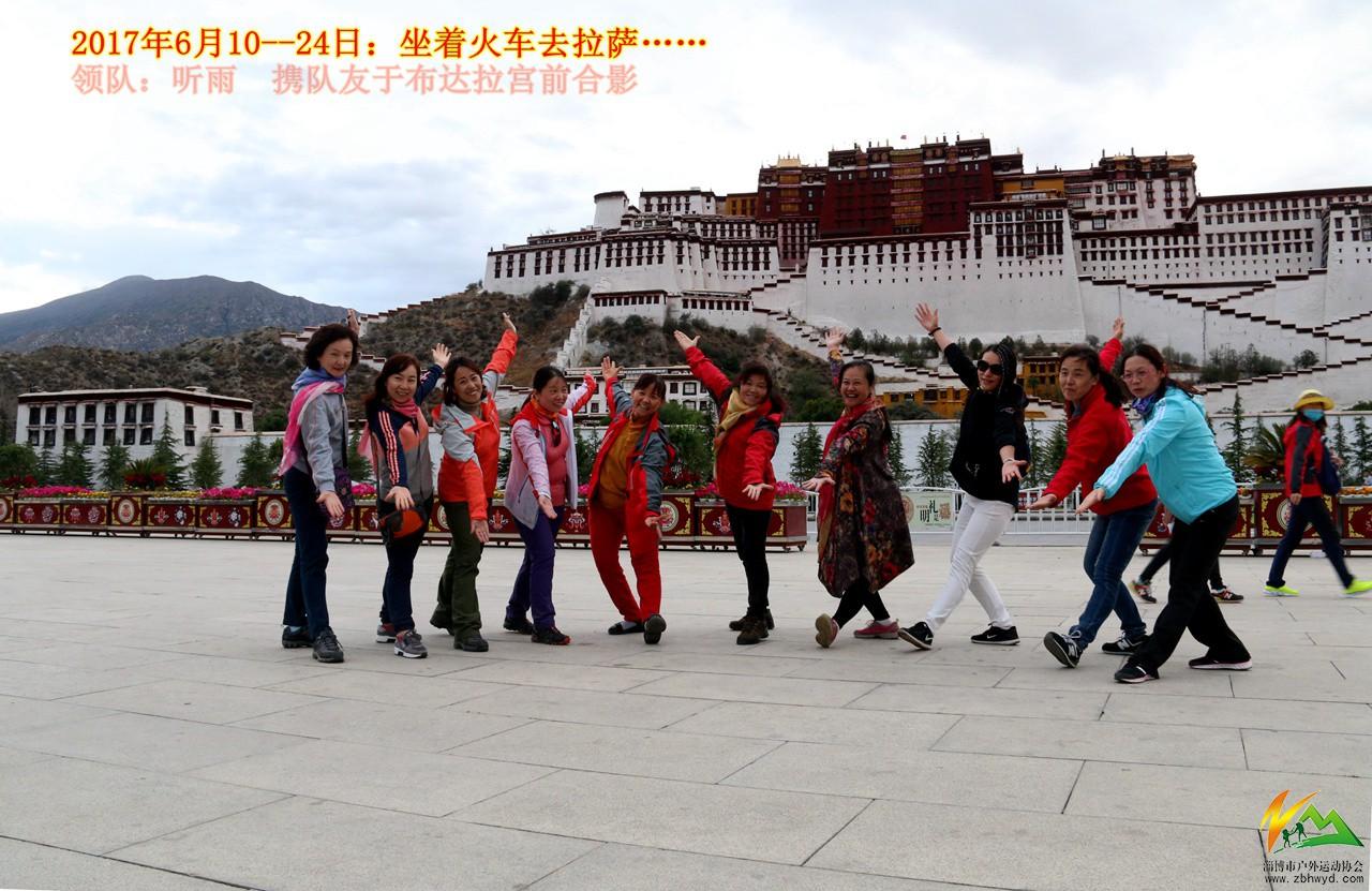 火车西藏.jpg